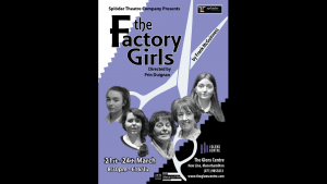 Factory Girls Poster